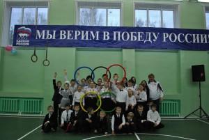 Спорт на селе 1