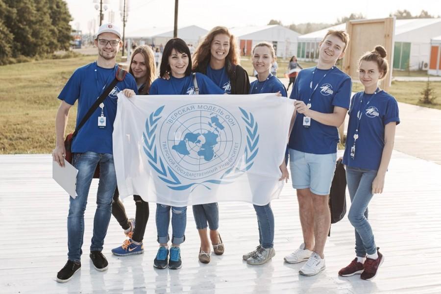 Новость-молния. Проект «Тверская модель ООН» выиграл грант на «Территории смыслов»