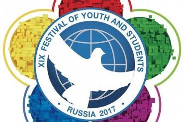 У XIX Всемирного фестиваля молодежи и студентов появился официальный сайт и мобильное приложение