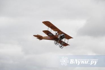 Самолет тверского Политеха взлетел на четвертую ступеньку пьедестала и получил главный приз за сложность
