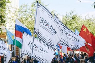 В преддверии Всемирного фестиваля молодежи и студентов Россия приняла форум «Евразия»