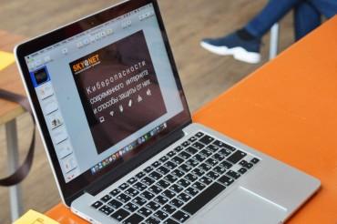 В Твери прошел форум информационных технологий «ФИТ – 2016»