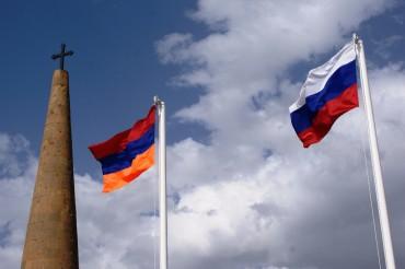 Россия и Армения: Общий взгляд в будущее