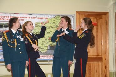 В Тверском суворовском училище прошел VI региональный слет кадетов