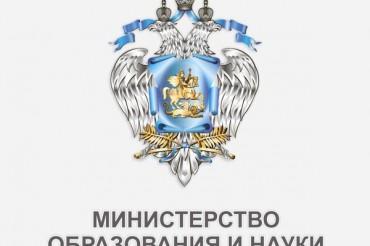 Студенты ТвГТУ – стипендиаты президента и правительства РФ!