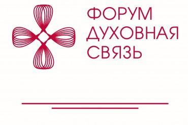 На брифинге в Твери подвели итоги межрегионального проекта «Духовная связь»