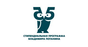ТвГУ повысил свои позиции в рейтинге вузов-участников стипендиальной программы Владимира Потанина