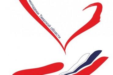 Успей стать участником Всероссийского форума добровольцев!
