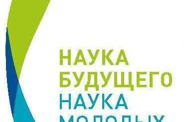 Выпускница ТвГУ Ольга Дремлёва стала финалисткой конкурса научно-исследовательских работ