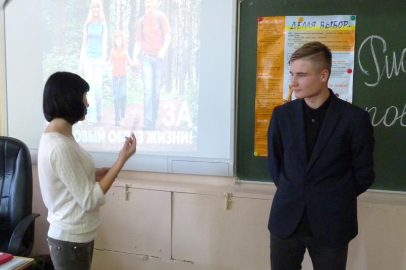Тверских школьников учат говорить «нет» соблазнам