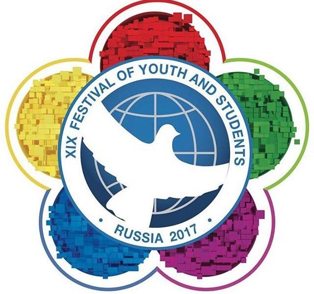 Объявлен набор волонтеров на главное мировое молодежное событие 2017 года