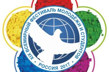 В Москве запустили часы обратного отсчета до XIX Всемирного фестиваля молодежи и студентов