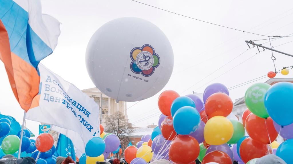 Всемирный фестиваль молодежи