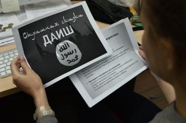 Наш ответ вербовщикам ИГИЛ