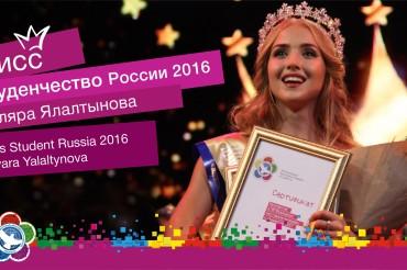 Диляра Ялалтынова добавит интеллекта, спорта и творчества Всемирному фестивалю молодежи и студентов