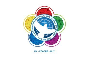 #Навстречу ВФМС2017: началось формирование состава тверской делегации