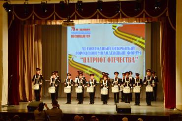 В Твери состоялся VI Ежегодный открытый городской молодежный форум  «Патриот Отечества»
