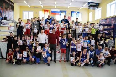 IV областной турнир по боксу памяти А. М. Лебедева