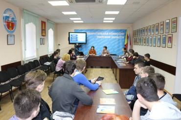 Ликбез по избирательному праву для студентов Тверского технологического колледжа