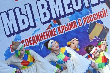 В субботу, 18 марта, в Твери встретят «Крымскую весну»