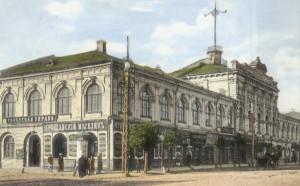 Здание Гостиного двора в Твери. Открытка из коллекции А.Н. Семенова