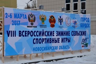 Семья Никешиных из Кесовогорского района завоевала бронзу на Всероссийских зимних сельских спортивных играх