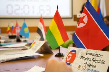 В Твери начала свою работу Организация Объединенных Наций