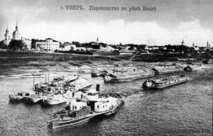 Пароходство по реке Волга