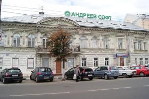 Дом И.Е. Ваганова на ул. Новоторжской