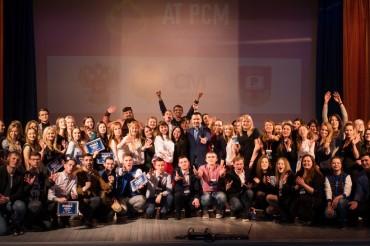 В Твери завершилась юбилейная школа АТ РСМ