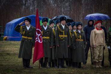 Открытие Вахты памяти – 2017 в рамках открытия Международной экспедиции «Калининский фронт»