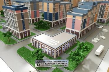 Центр молодежного инновационного творчества ТвГТУ «Технополис» расширяет свои функции