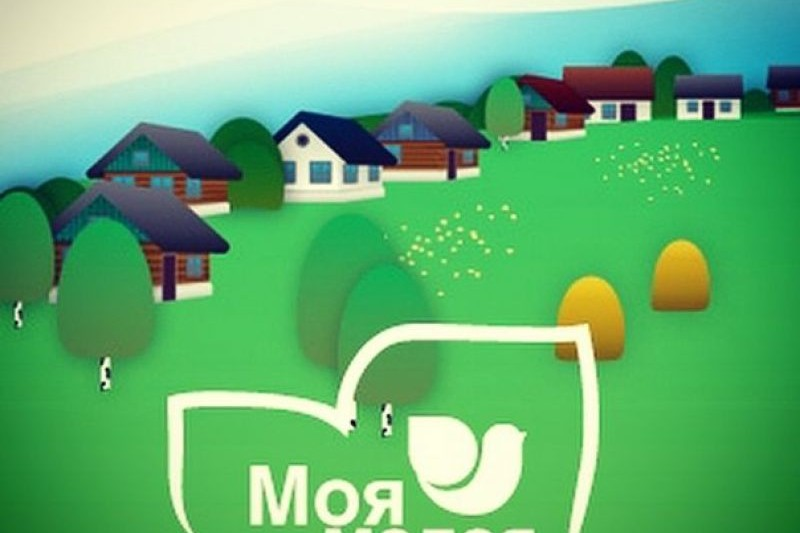 Прими участие в VIII Всероссийском конкурсе творческих работ «Моя малая Родина»!