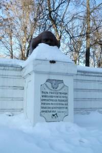 памятник К.Марксу на ул. Советской