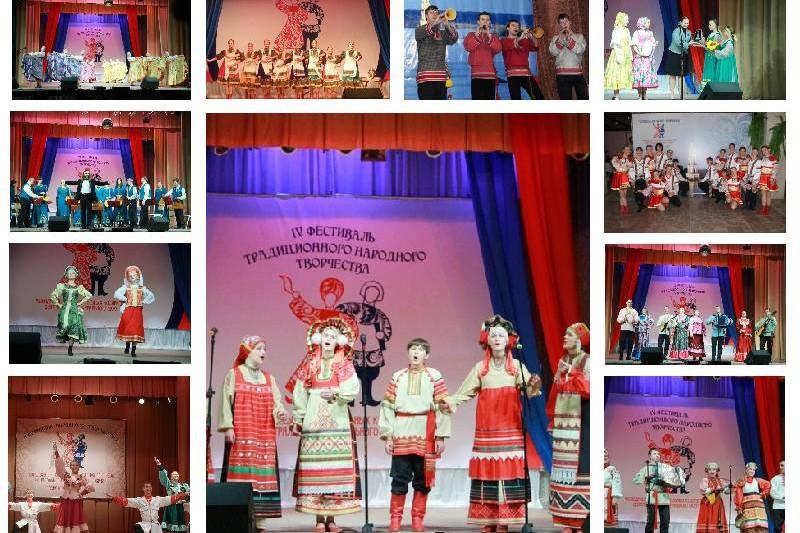 Молодежные коллективы ЦФО едут в Тверскую область показывать свои таланты