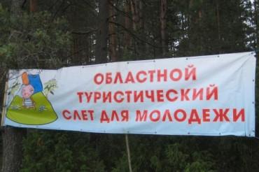 Смелые, сильные и ловкие вновь соберутся в Торжокском районе