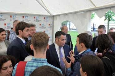 Молодежь – самый главный потенциал Тверской области