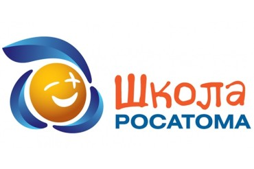 Талантливые школьники из Удомельского района отдохнут в Болгарии и Владивостоке