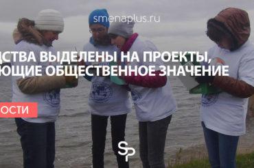 Объявлен всероссийский грантовый конкурс Русского географического общества