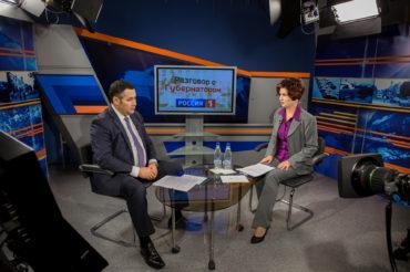 Губернатор Тверской области ответит на вопросы жителей в эфире областного телевидения