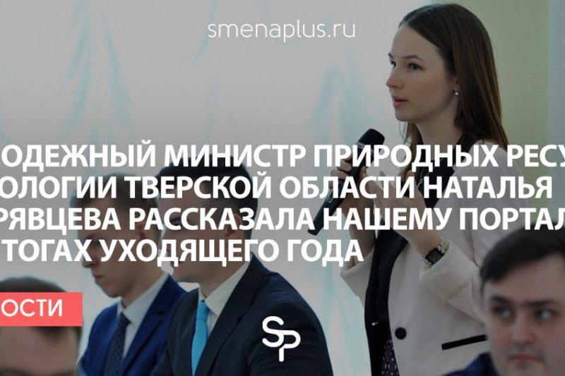 Наталья Кудрявцева: Молодежное правительство – хороший старт-ап для начинающих руководителей