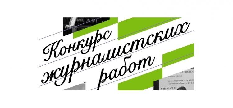 konk_zhurnal