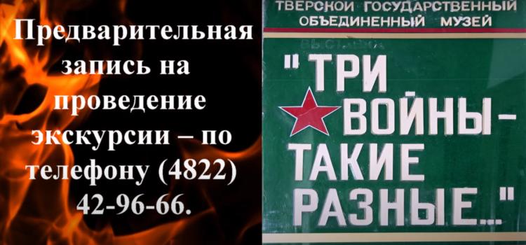 2020-04-17_12-54-40