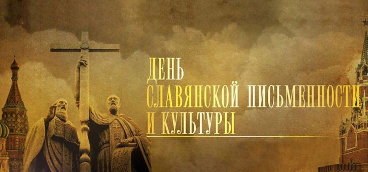 K-sokrovishcham-rodnogo-yazyka