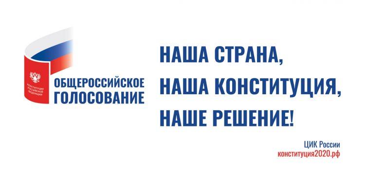 billboard_13_7h8_6_horisontal_