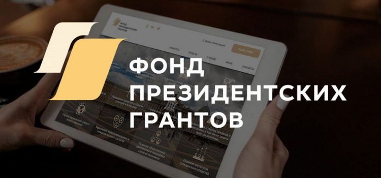 org_22nko.krasnodar.ru_711f66828db16cd8d60892973d8068d1.jpg221
