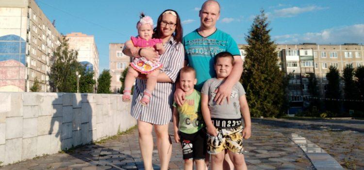 семья Антоновых-Удомля