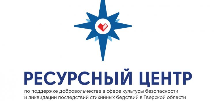 Resursny центр ЛОГО