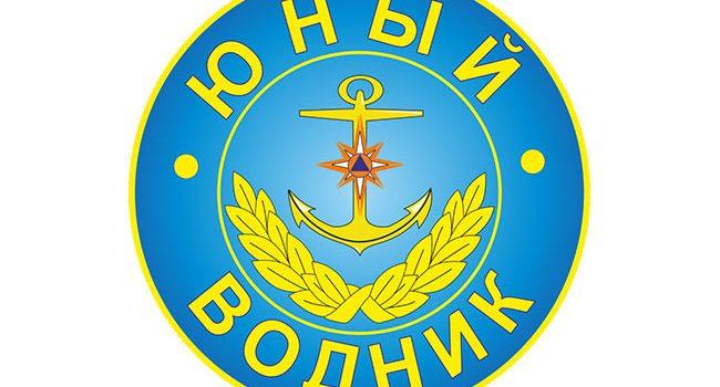 junyj-vodnik-cr-650×486