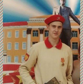 Артём Конфендрат